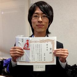 2013-oshima.jpg